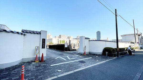 大阪市立北霊園の入口